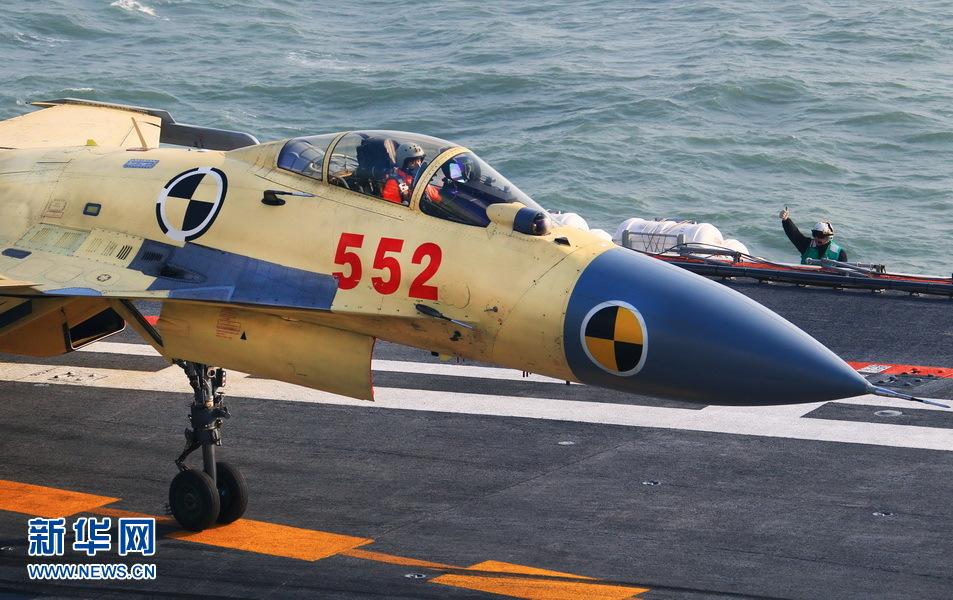 """Истребитель J-15 на борту авианосца """"Ляонин"""". 23 ноября 2012. Источник: news.xinhuanet.com."""