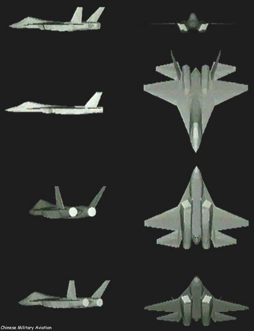 Поект китайского истребителя завоевания превосходства в воздухе под индексом J-16 (радикальная модернизация истребителя J-11B).