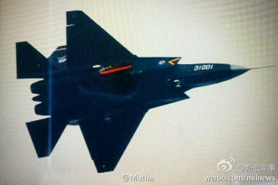 J-31_first_fly