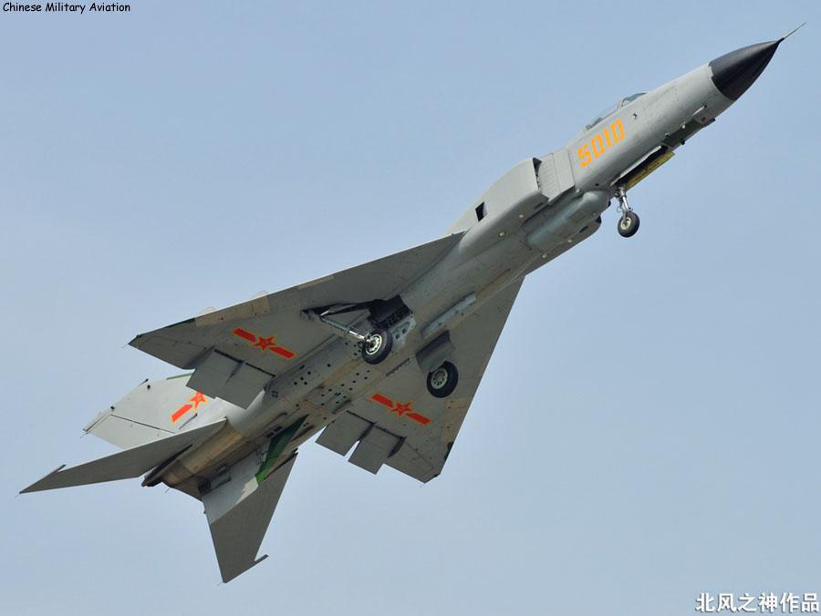 Китайский самолет-разведчик J-8FR.