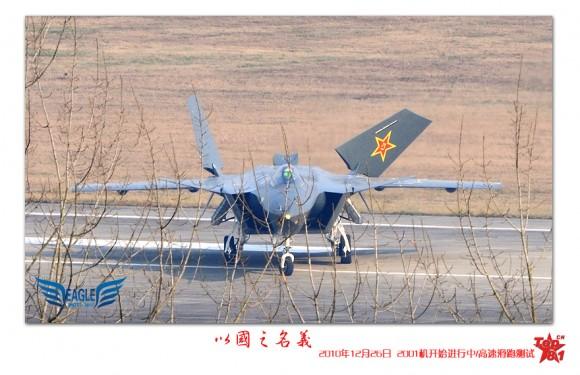 Китайский самолета 5-го поколения, который упоминается в отчетах западных разведслужб с названиями J-14, J-20, J-XX, J-X и XXJ.