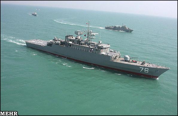 http://vpk.name/file/img/Jamaran_Iranian_Navy.jpg