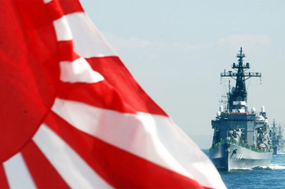 Japanese-navy