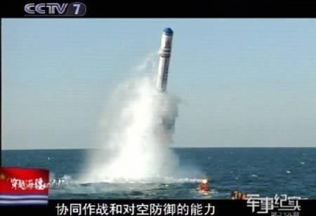 БРПЛ «Цзюйлан-2» (Julang-2), предназанченная для оснащения этих стратегических ядерных субмарин (Китай).