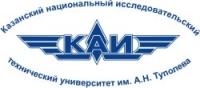 Казанский национальный исследовательский технический университет им. А.Н. Туполева.