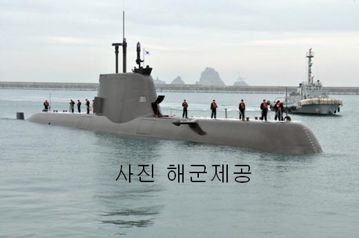 подводные лодки южной кореи