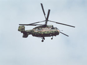 Ка-32.