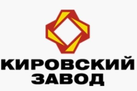 Kirovskiy_zavod_logo