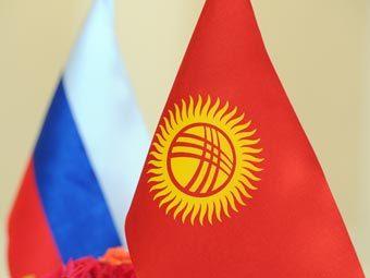Флаги Киргизии и России.
