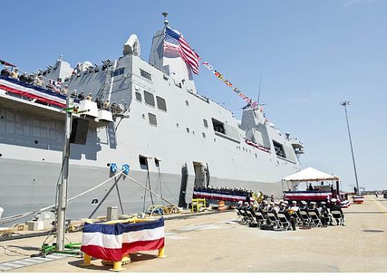 Корабль-док USS Arlington (LPD-24)