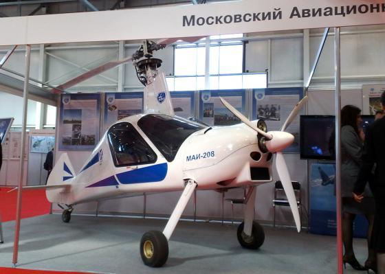 MAI-208