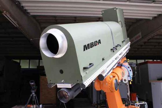 Лазерная пушка мощностью 40
