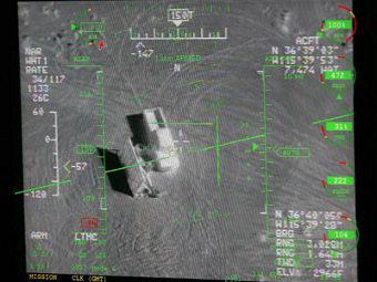Американский разведывательно-ударный БПЛА MQ-9 Reaper