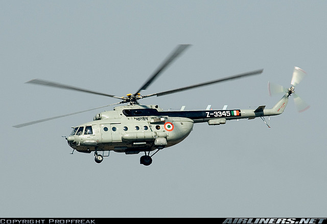 Ми-17В-5 ВВС Индии.