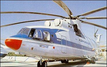 Cоветский многоцелевой транспортный вертолёт, крупнейший в мире транспортный вертолёт (НАТО: Halo)
