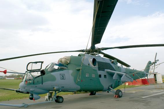 Ми-35М ВВС Бразилии.