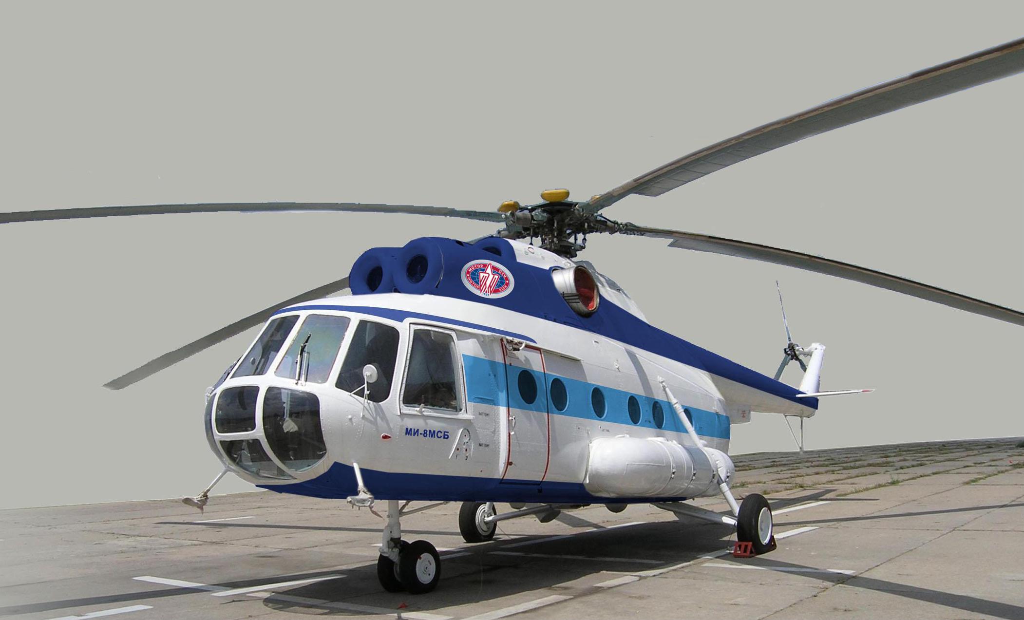 Ми-8МСБ - средний транспортный вертолет. Источник: forum.milua.org