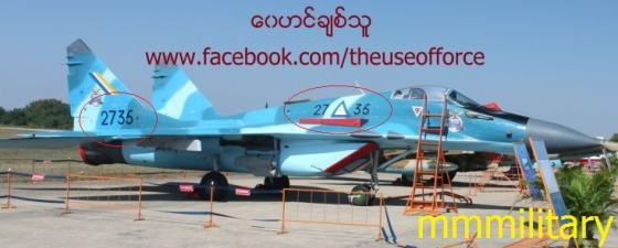 MiG-29SE_Myanmar