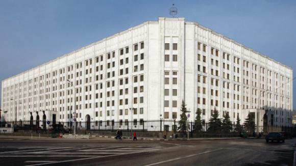 Здание Министерства обороны Российской Федерации. Фото: РИА НОВОСТИ