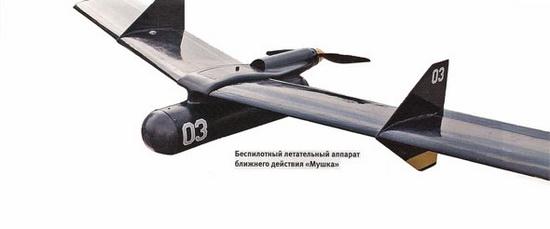 Беспилотный летательный аппарат «Мушка» (Белорусь).