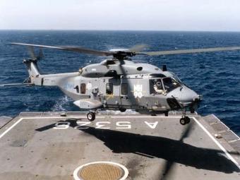 Франко-Германский многоцелевой вертолёт
