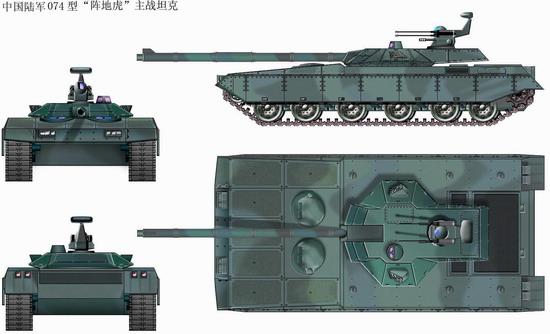 Проекции перспективного китайского танка нового поколения, разработанного по безбашенной схеме с дистанционным управлением вооружения.