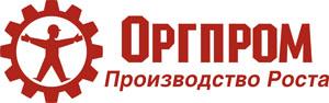 Orgprom_logo