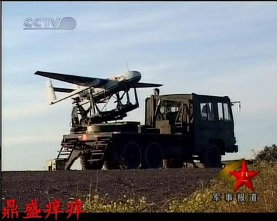 БПЛА реактивной системы залпового огня PHL-03 калибра 300 мм (Китай).