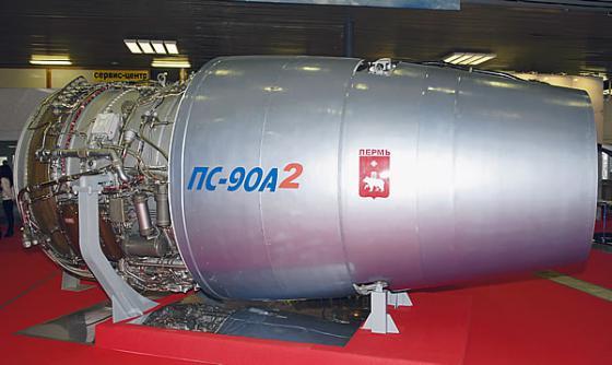 PS-90A