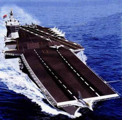 Project_85_Chinese_aircraft-carrier