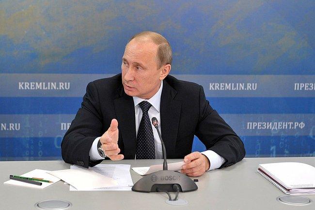 Путин Владимир Владимирович - родился 7 октября 1952 г.