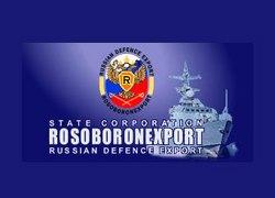 ROE_001_logo