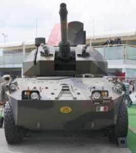 Дистанционно-управляемый боевой модуль (RWS) Draco (Oto Melara).
