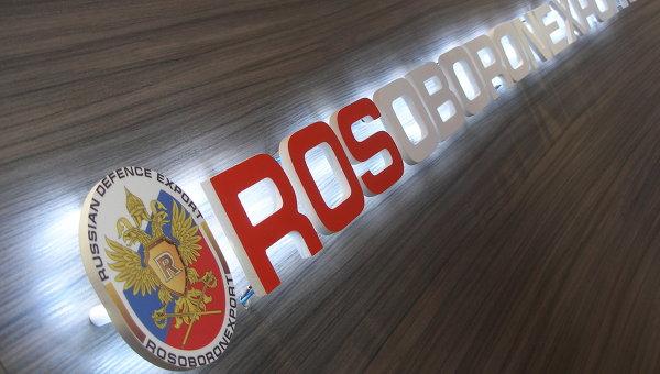 """Фото: пресс-служба ОАО """"Рособоронэкспорт"""""""
