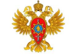 Rosoboronzakaz_logo