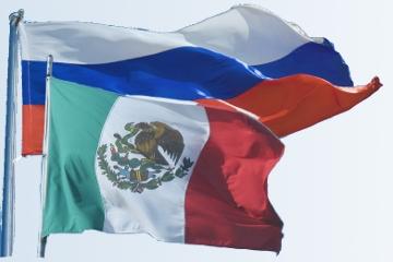 Флаги России и Мексики. Источник: interaffairs.ru.
