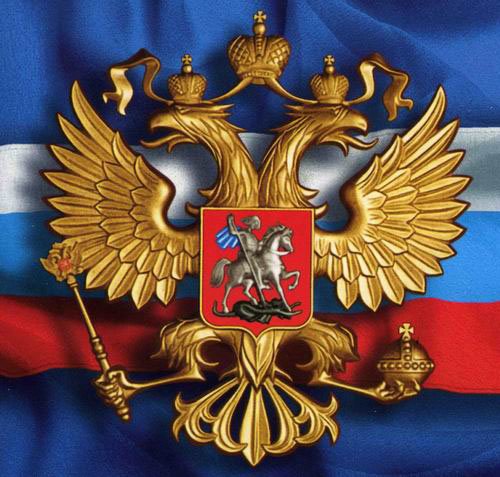 Russia_gerb