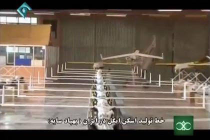 ScanEagle_of_Iran