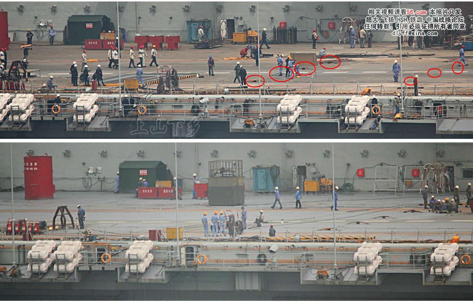 Фото китайского авианосца Shi Lang (экс-«Варяг»), где видно что-то похожее на элементы аэрофинишера. Источник: Chinese Military Review.