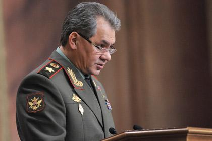 Сергей Шойгу. Фото: Алексей Никольский / РИА Новости