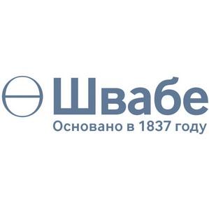 Shvabe_logo