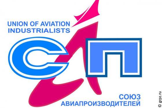 Souz_aviaproizvoditeley