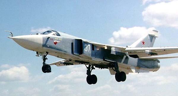 Бомбардировщик Су-24. Фото: www.testpilots.ru