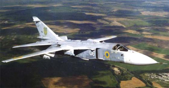 Su-24M_Airforce_of_Ukraine