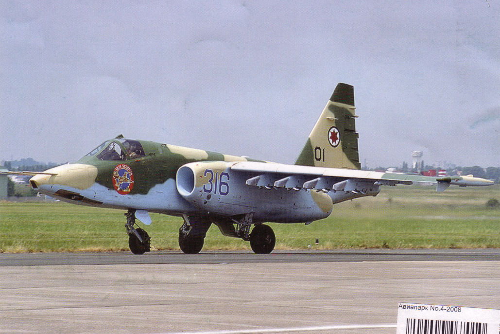 """Су-25КМ """"Скорпион"""" ВВС Грузии. Источник: crimso.msk.ru"""