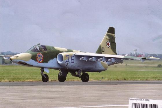 Su-25_airforce_of_Georgia