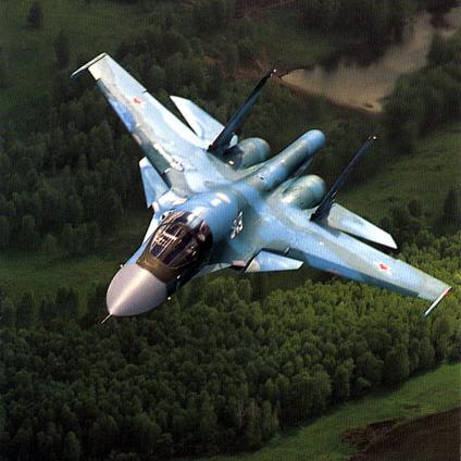 Су-34. Фото: rusaarmy.net