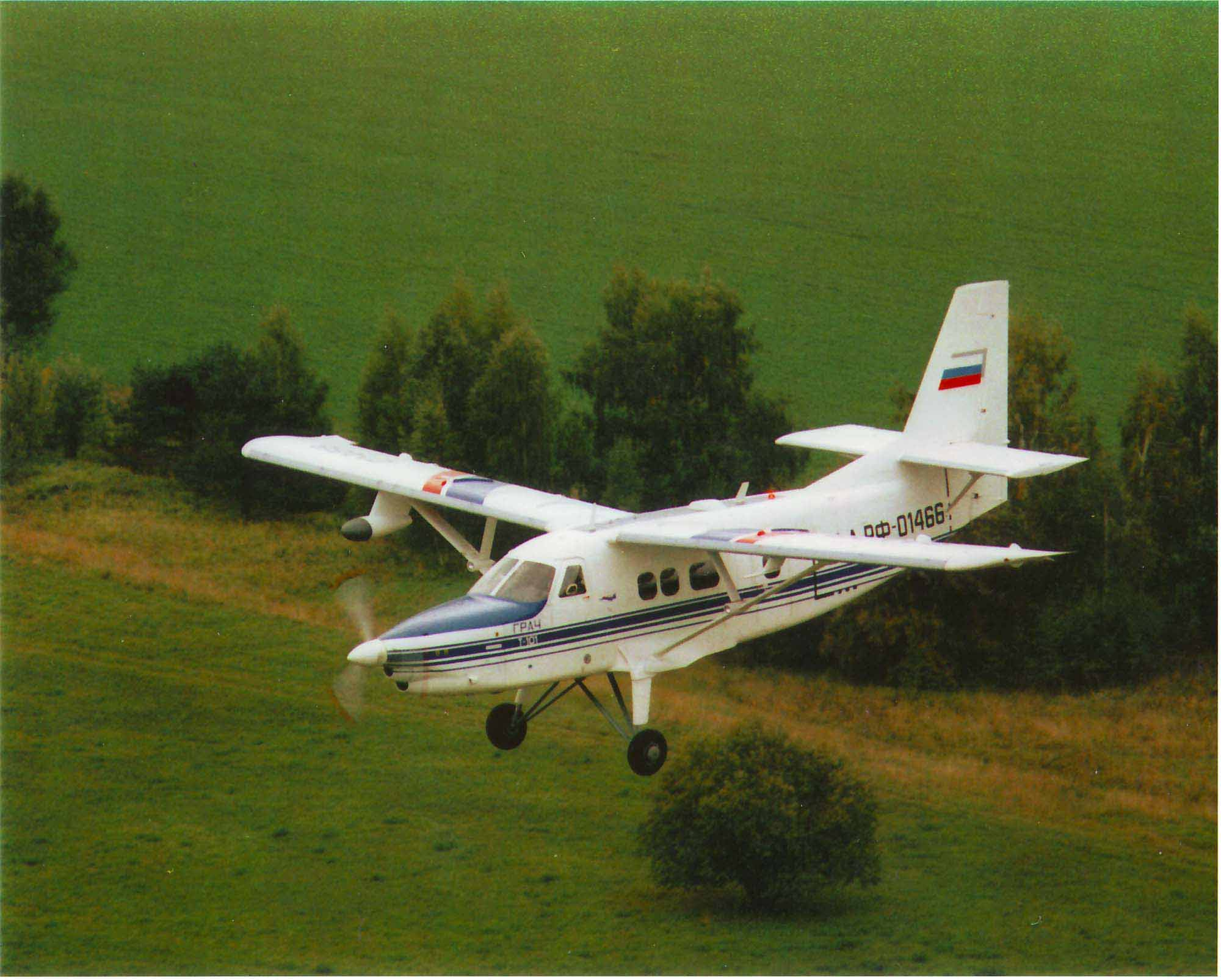 Т-101 Грач