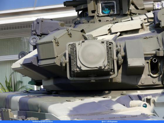 T-90S_Shtora