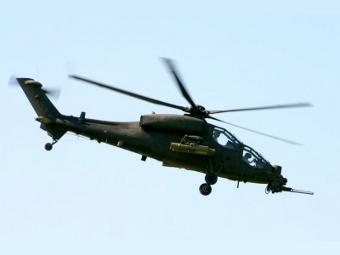 TAI/AgustaWestland T129. Фото с сайта kaliteliresimler.com.